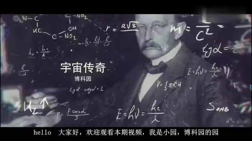 剖析天体物理学中神一样存在的暗物质