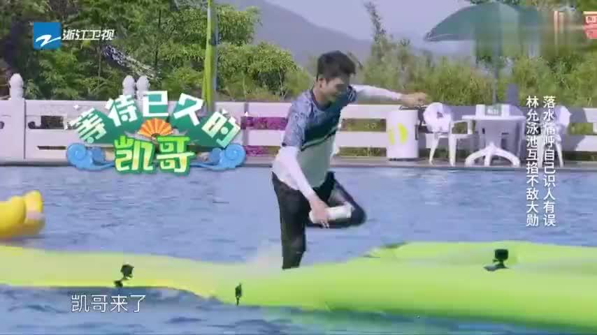 青春环游记:魏大勋吴谨言水中配合默契,姐妹花能否战胜泥石流