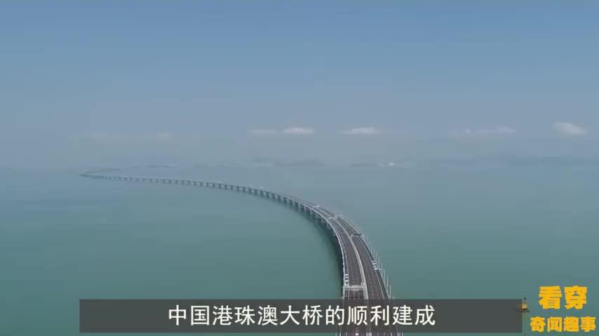 造价720亿的港珠澳大桥,要是遇上地震咋办?看完不得不服