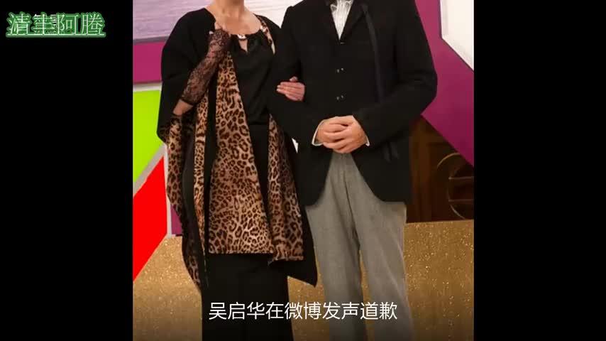吴启华曝女演员给全剧组房号,导演高群书怒斥造谣,他发声道歉
