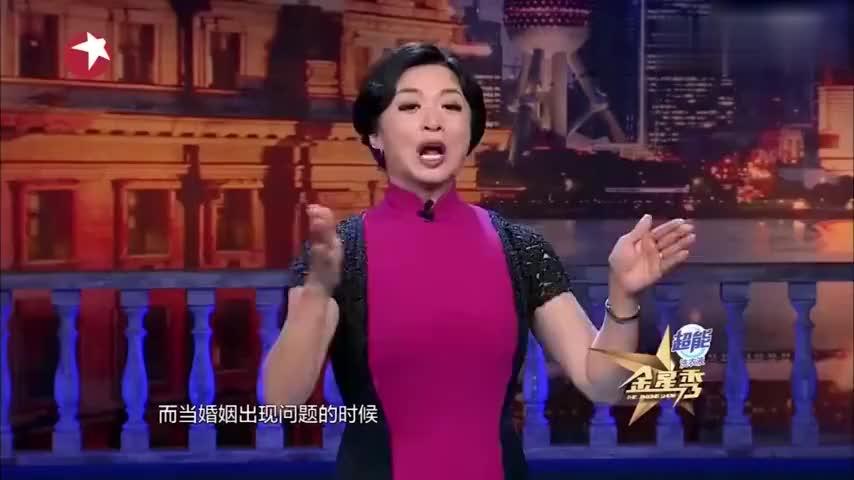 金星秀:女模特参加漫展?还吐槽要求多太难做,看金星咋评价!