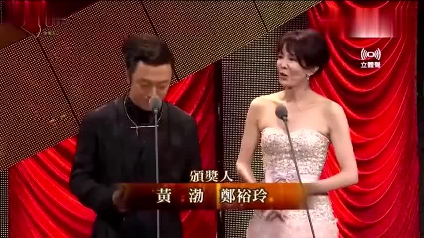 颁奖典礼中的神级调侃,黄渤回怼台湾主持,大佬纷纷鼓掌成就经典