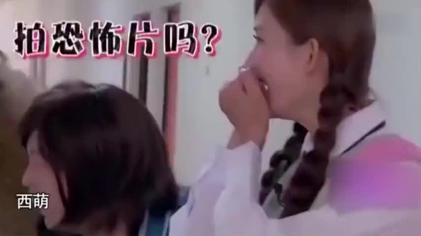 罗志祥爆笑场面:女装大佬朱碧石,真是美到辣眼睛!