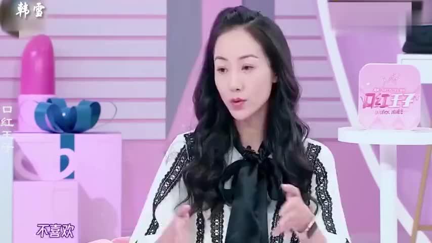 娱乐圈明星收藏家:韩雪爱收集珠宝,戚薇展示古董香水