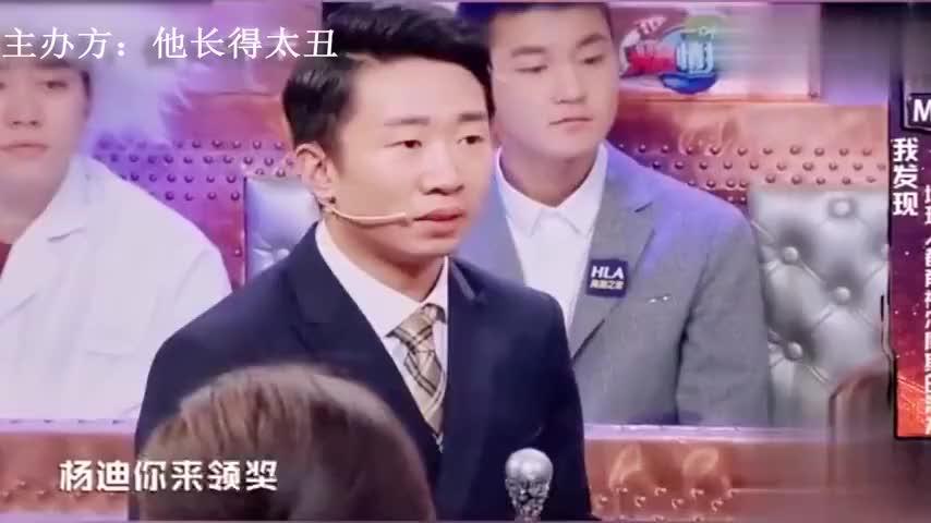 杨迪当年有多苦?因长相被拒上台领奖,谢娜:我一定帮你