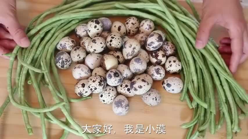 豆角学会这种新吃法,好吃到你不想放下筷子,鲜嫩营养,超级好吃