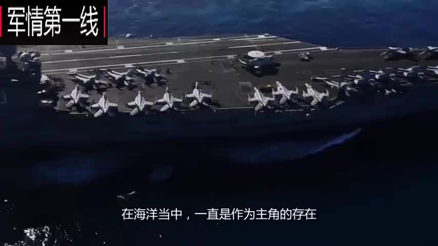 大国潜艇上浮示威,失误撞上美军8万吨航母,外壳严重撞烂被拖走