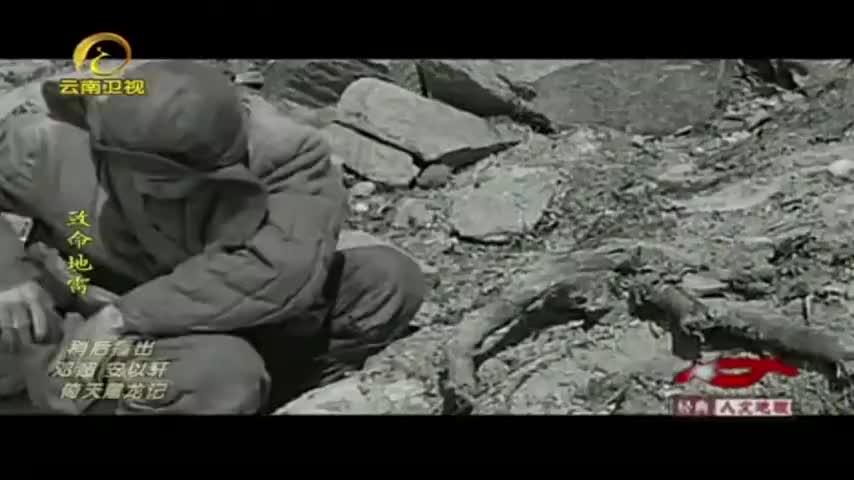 越南战争时期,越南士兵利用死人的头骨,将废弃手榴弹伪装成地雷