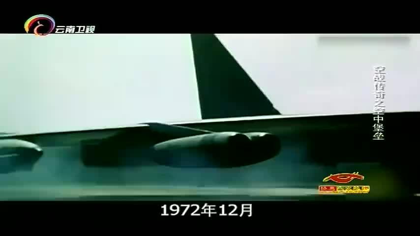 越南战争:美军在越南投下炸弹,是整个二战投弹量的3.4倍