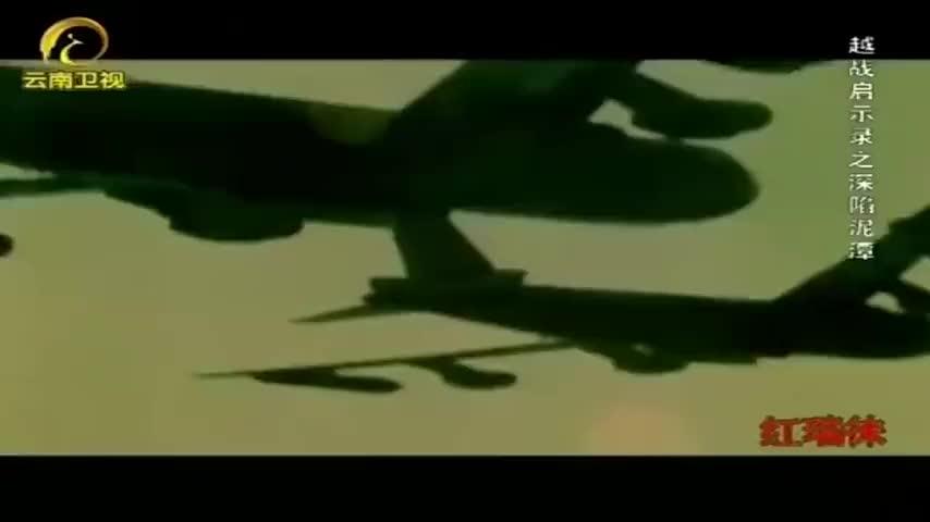越南战争期间,美国飞机狂轰滥炸,投下的炸弹数量难以想象