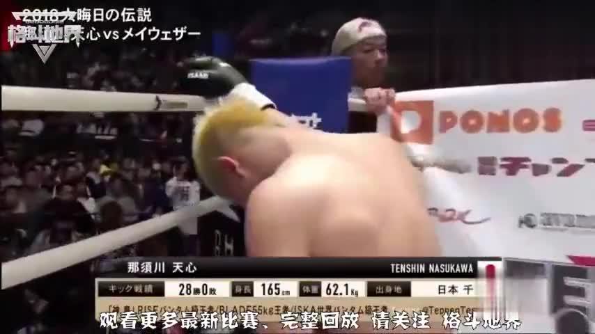 日本格斗神童被打哭KO!惨遭拳王梅威瑟完虐,拳迷称爸爸打儿子