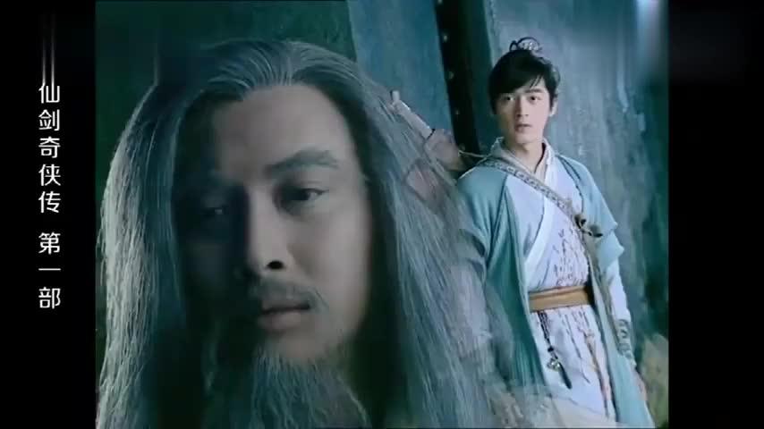 仙剑:一百年过去了,大师兄还不肯回头,难道要找人谈心不成
