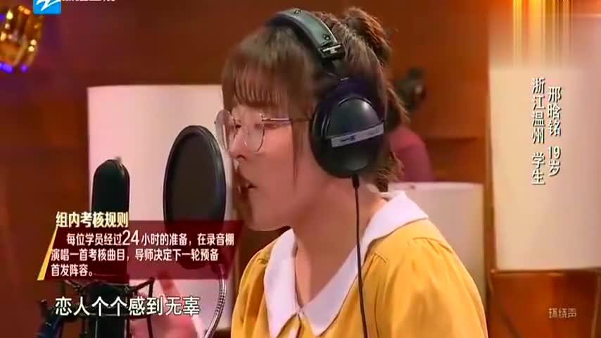 综艺好声音:19岁学生还没唱完,听众就想抢着鼓掌,神仙嗓音