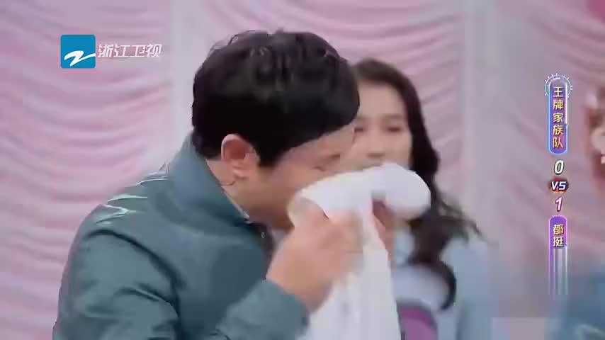 王牌对王牌:华晨宇可爱放狠话,一上来就说自己是个弟弟!