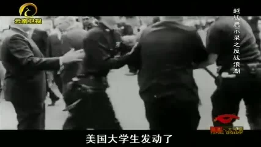 越战时期,美国的反战运动极具传染性,在西方各国蔓延开来