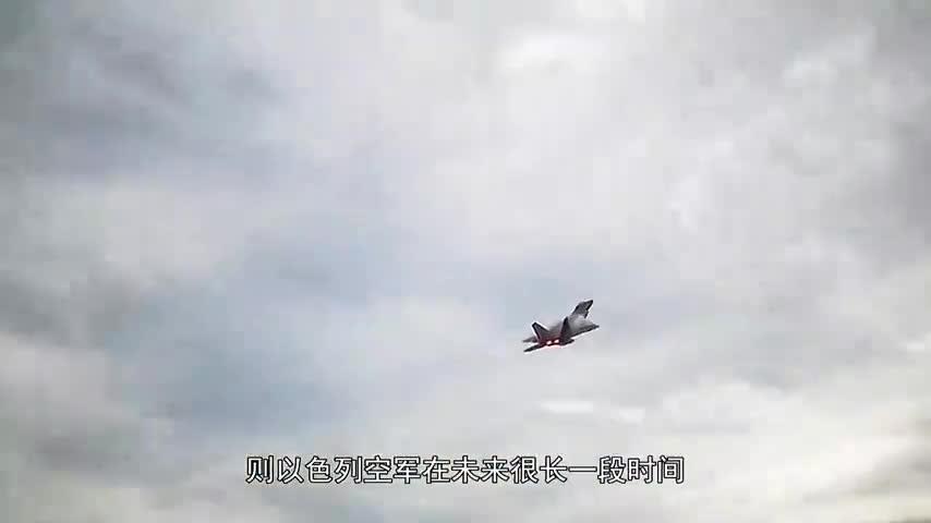 以色列点名要猛禽,有了F-35还不满足,两者差距在哪呢