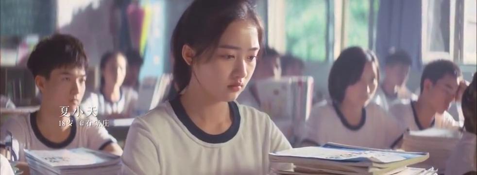 夏日微电影《一辈子活在夏天》今天上线!邓恩熙、吴晨昊加油!
