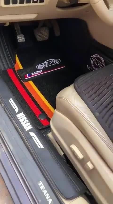 视频:我的日产天籁选择这副脚垫,大家觉得好看吗?
