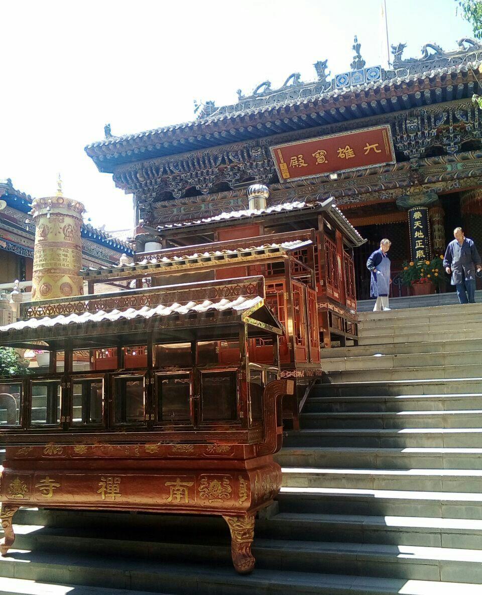 青海省 西宁市 南禅寺