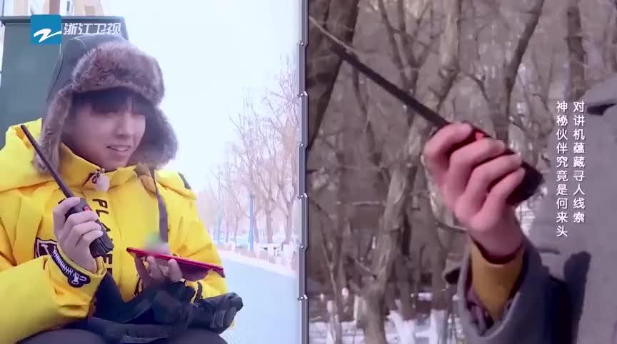 张一山找到自己的小伙伴,杨紫气的当街暴打!