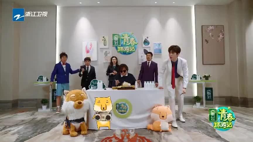 青春环游记:范丞丞连偶像李荣浩的歌都猜错,杨迪猜对继续吃鸡