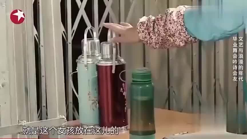 极限挑战黄渤小猪扮文艺在女生宿舍楼下唱情歌结果被泼凉水