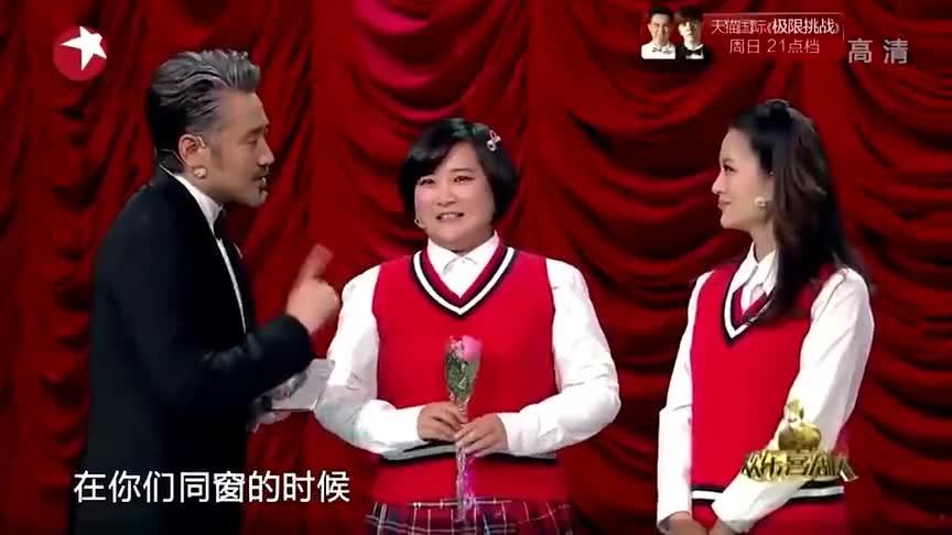 贾玲撩汉名场面,娱乐圈男星都被她撩遍,最后却栽在陈伟霆手里
