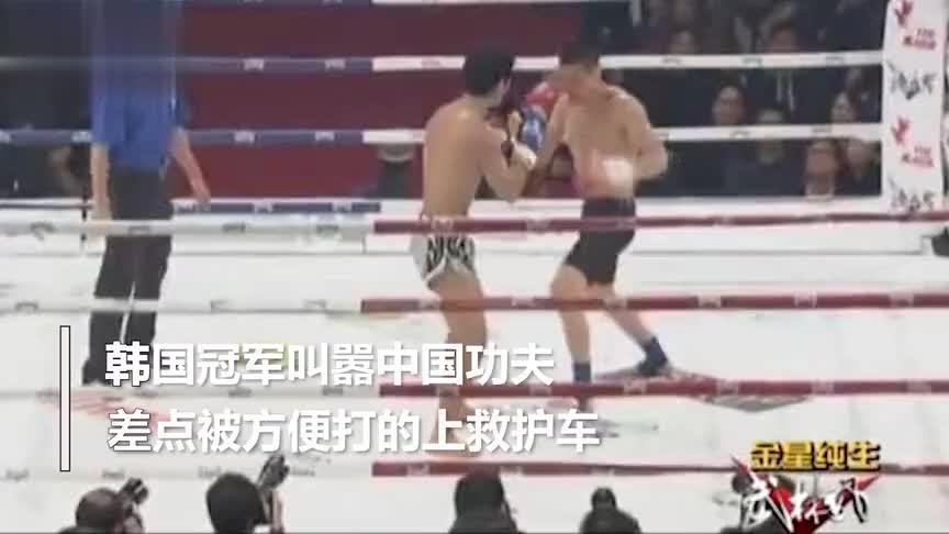 韩国冠军叫嚣自己最强,49连胜方便当着韩国美女的面KO他