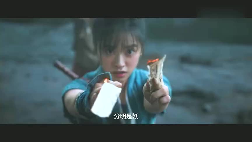 陈坤出演阴阳师晴明!《侍神令》预告曝光周迅等角色造型