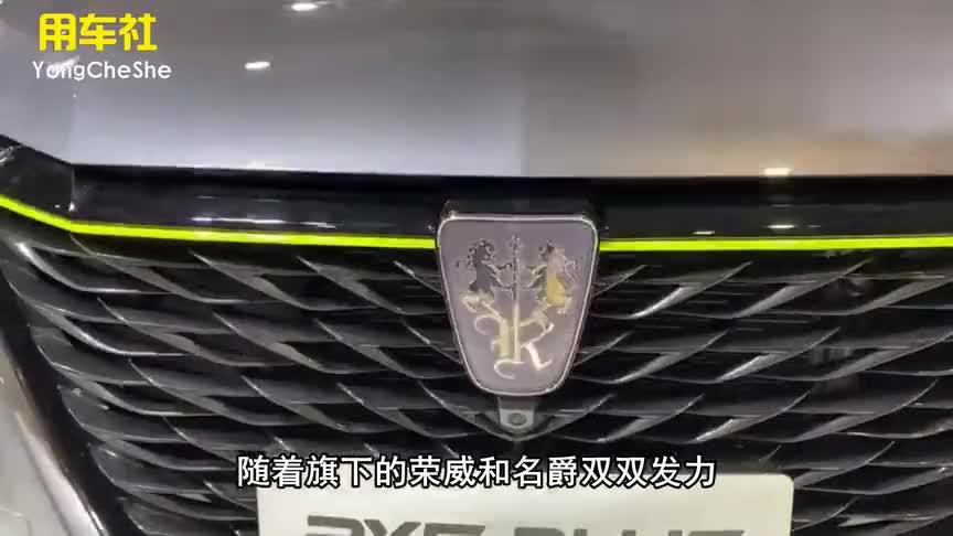 这家轿真实在!比轩逸帅气10倍,起步173马力,全系标配LED光源