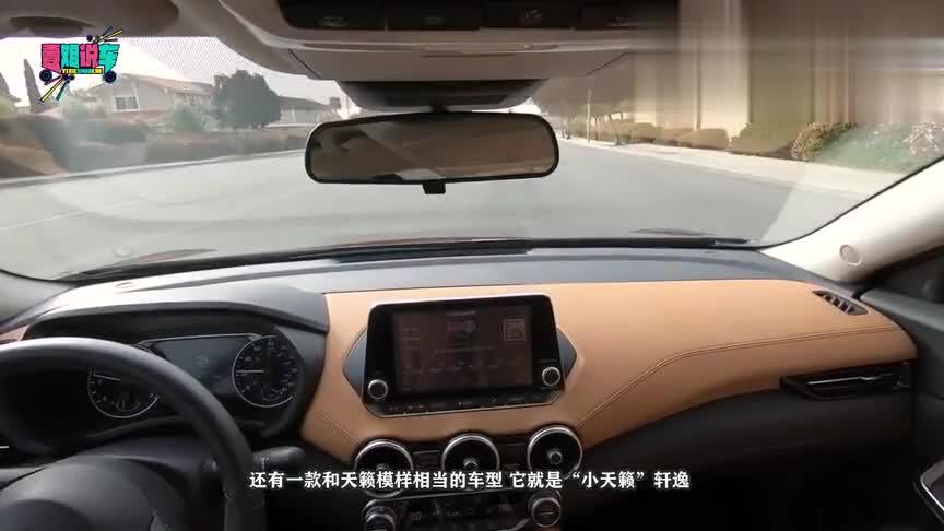 视频:日产最良心的车,新车比奥迪A5还漂亮,10万出头还看啥卡罗拉
