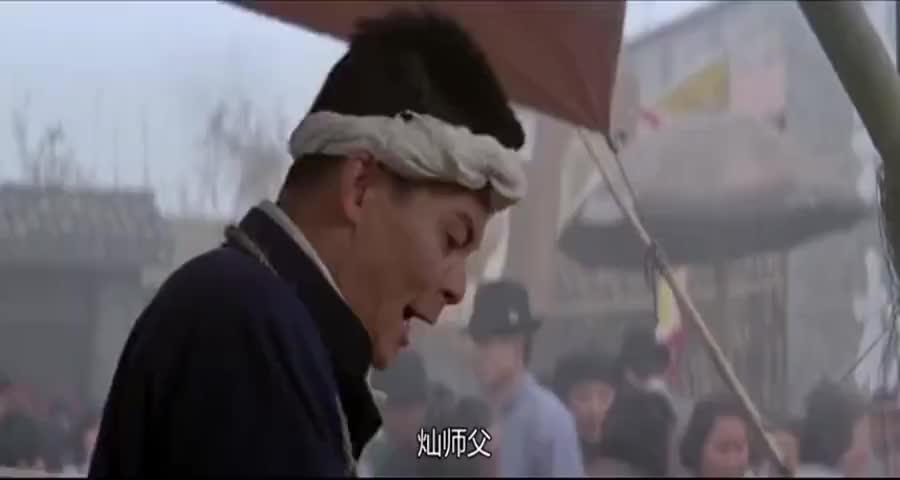 黄飞鸿跟菜市场卖鱼小伙切磋功夫,赢了就白送,却让人意外