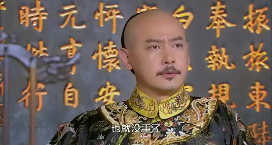 皇上说永琪需要有大智慧的女人来扶持他,小燕子不能成大器
