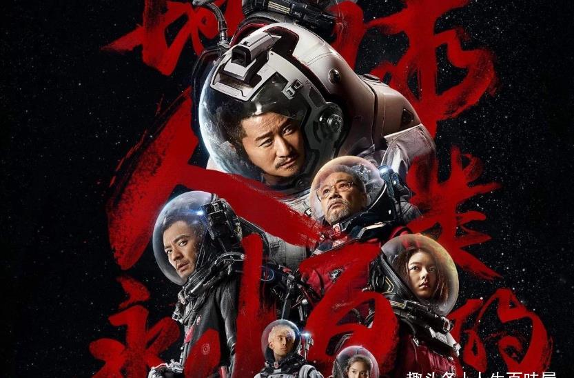 """《流浪地球2》定档,海报吸睛,""""刘培强""""复活?吴京吐槽郭帆!"""