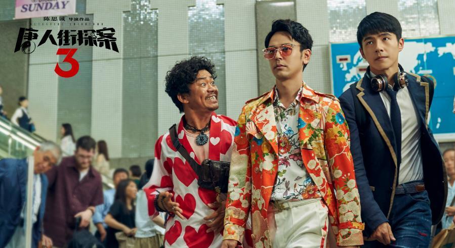 陈思诚又拍新电影,黄渤荣梓杉搭档出演父子,这波票房不用愁了
