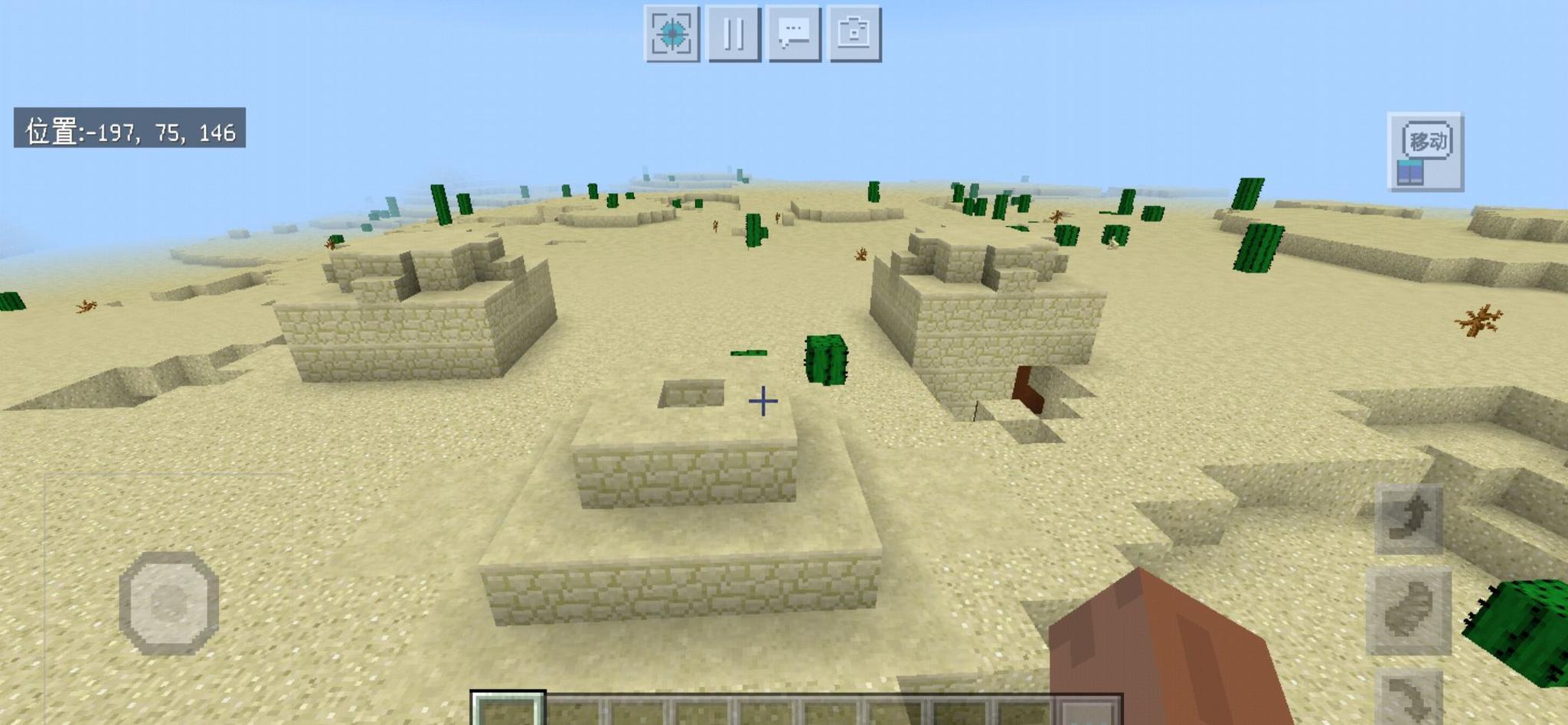我的世界种子,有沙漠神殿和沉船遗迹,宝箱有3本附魔书和钻石