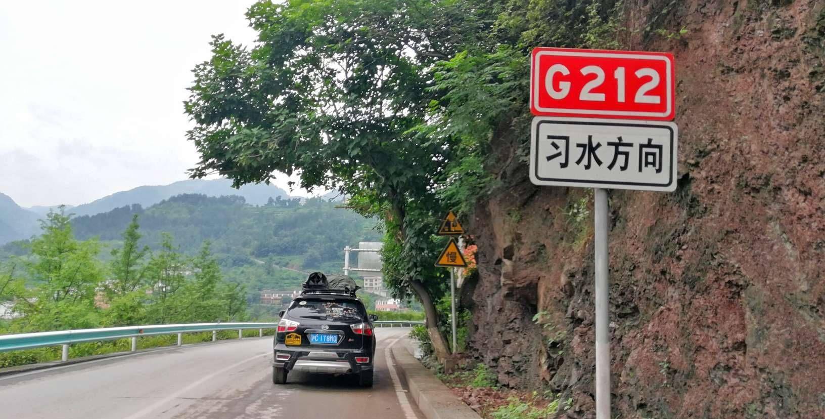 踏上一条酒路,从茅台镇前往习水县(上海人自驾床车行摄游记-45
