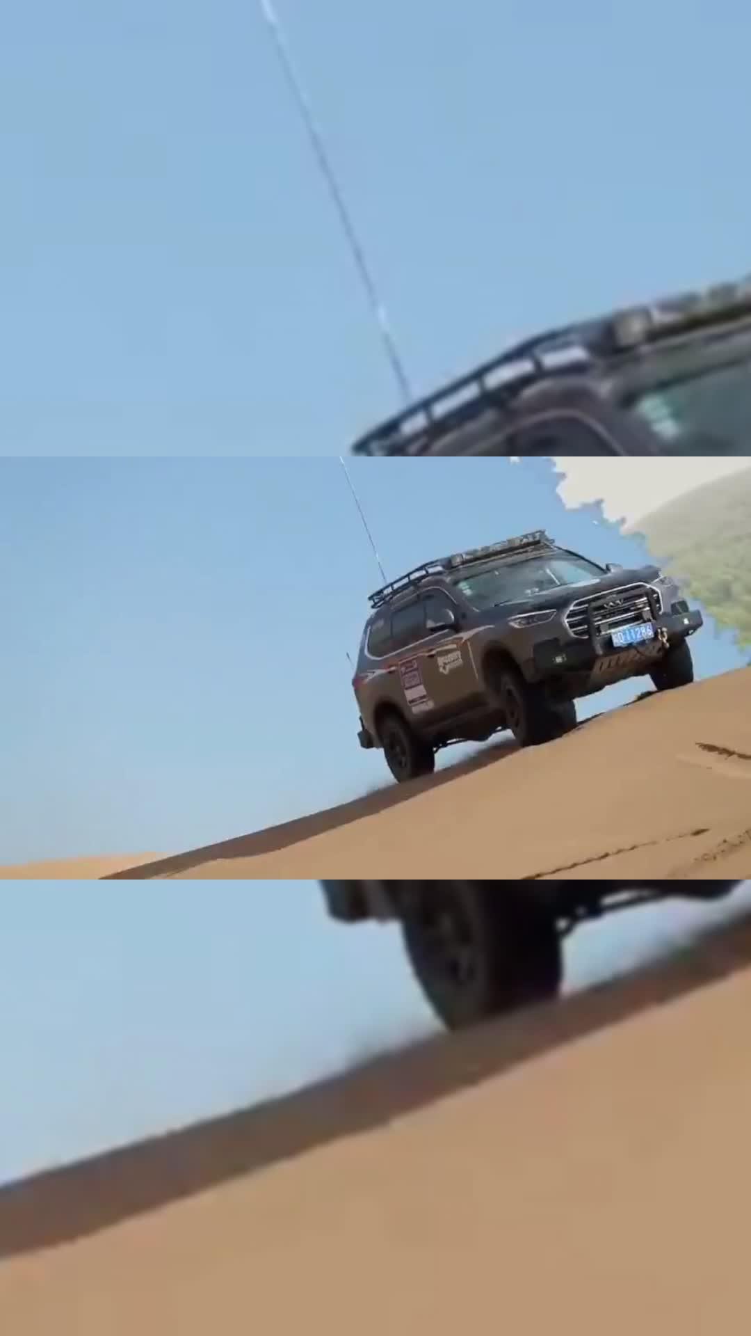 视频:智能选配+超强动力+越野性能,上汽MAXUS D90