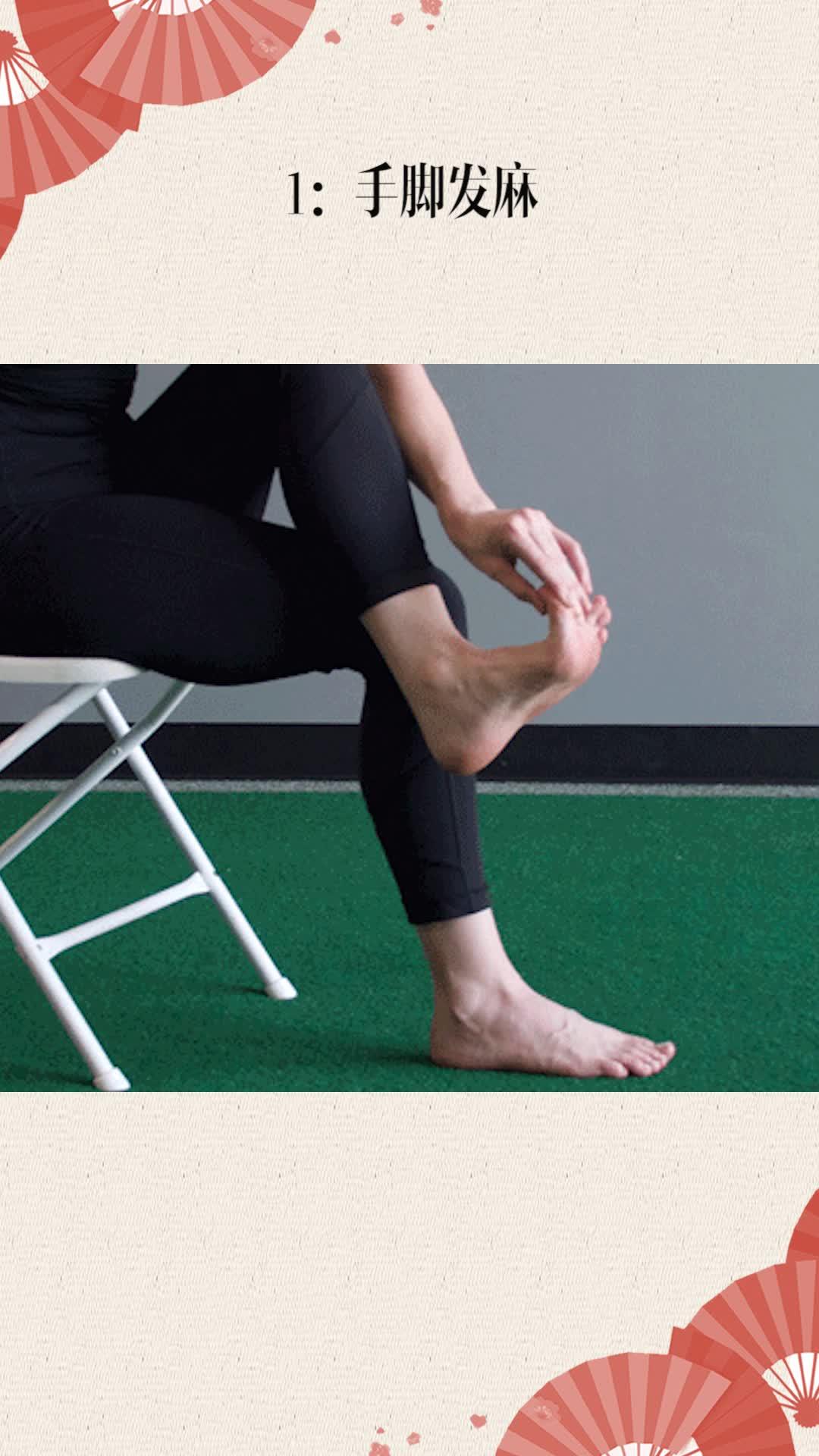 手脚有3种表现,是血管变堵了