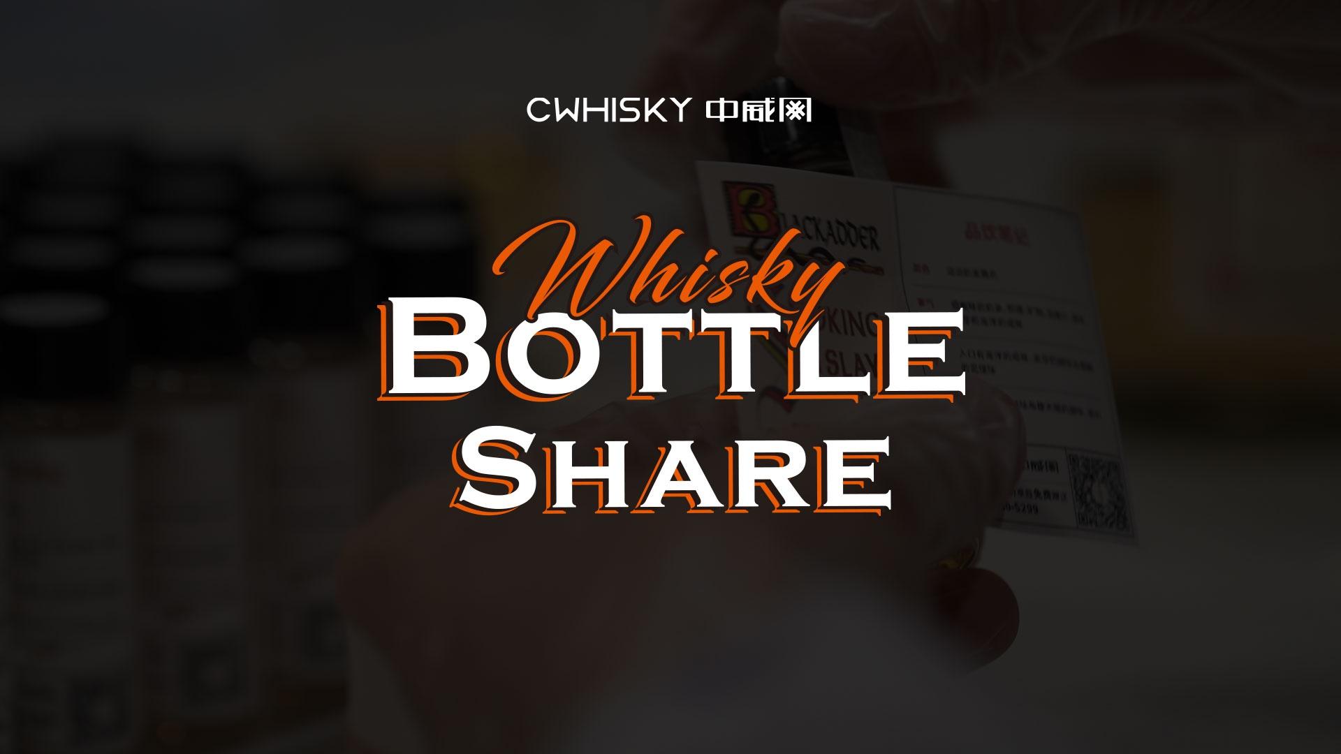 分享预告   格兰多纳、库那、达尔维尼、欧本等分享瓶,8元起!