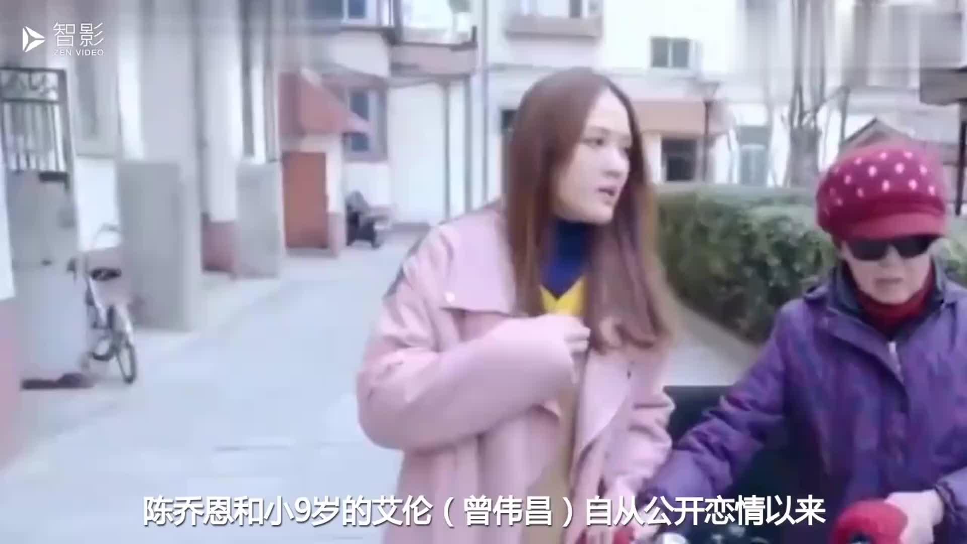 知情人曝陈乔恩艾伦闹矛盾,男方父母接受不了两人的年龄差