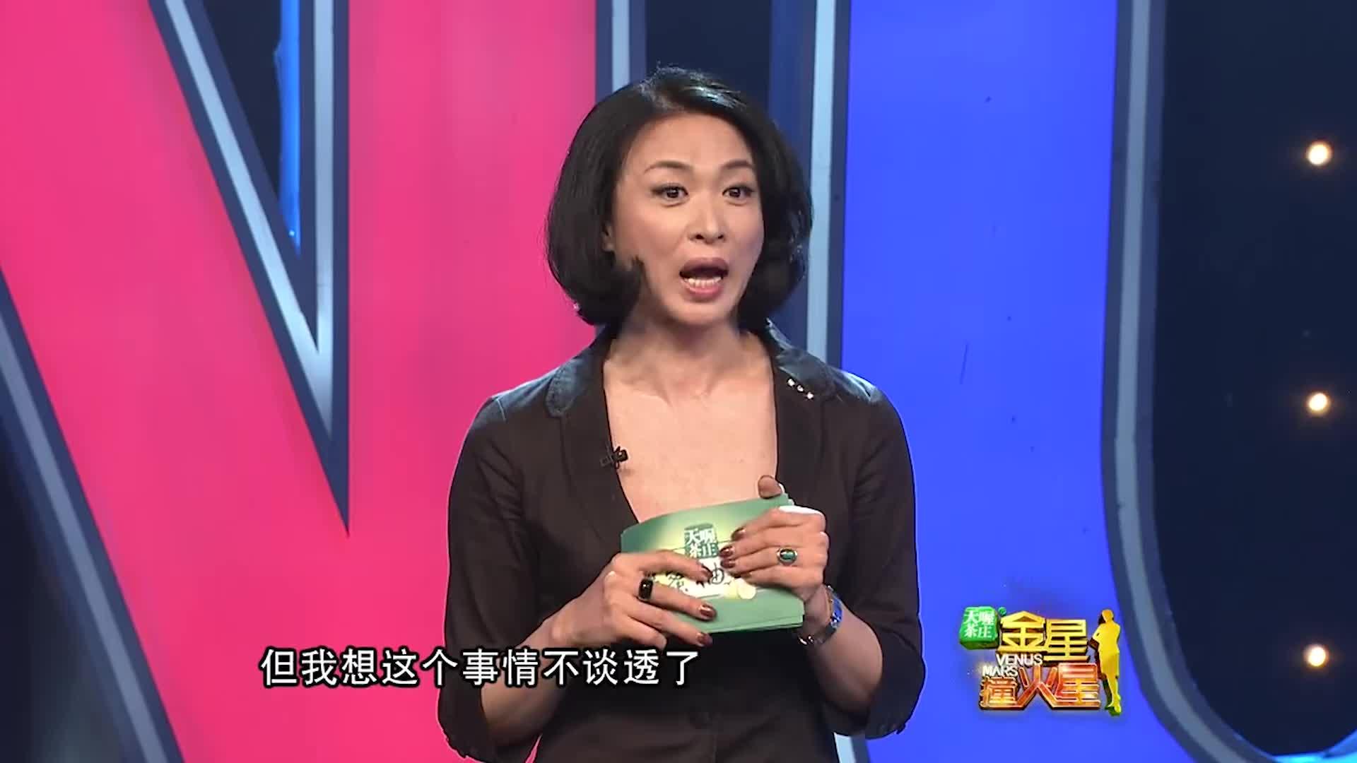 综艺:专家追问酸奶安全问题,却被完达山副总说心里有障碍!