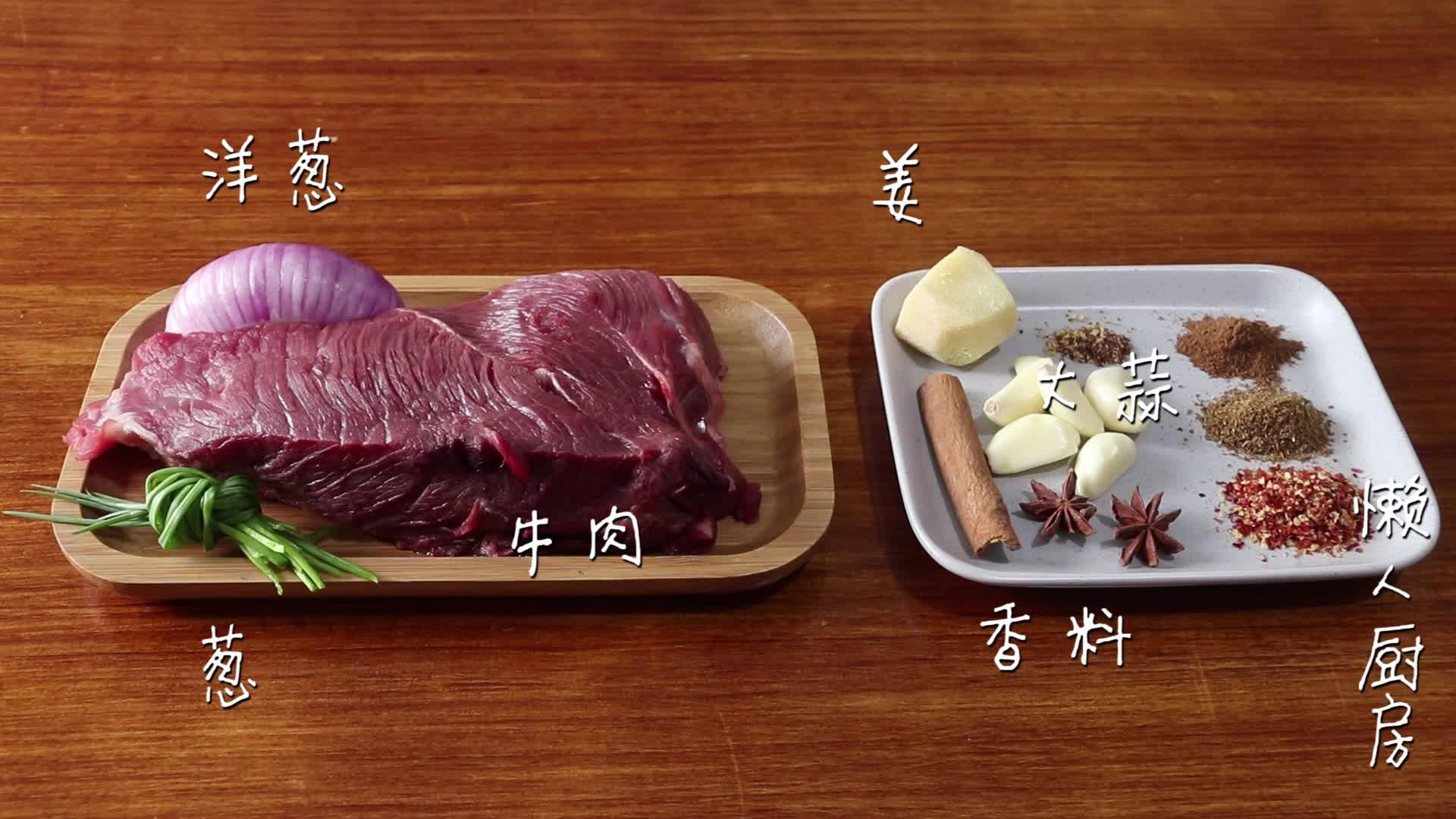 不用油炸,教你手撕牛肉干的做法,干香味足,越吃越香