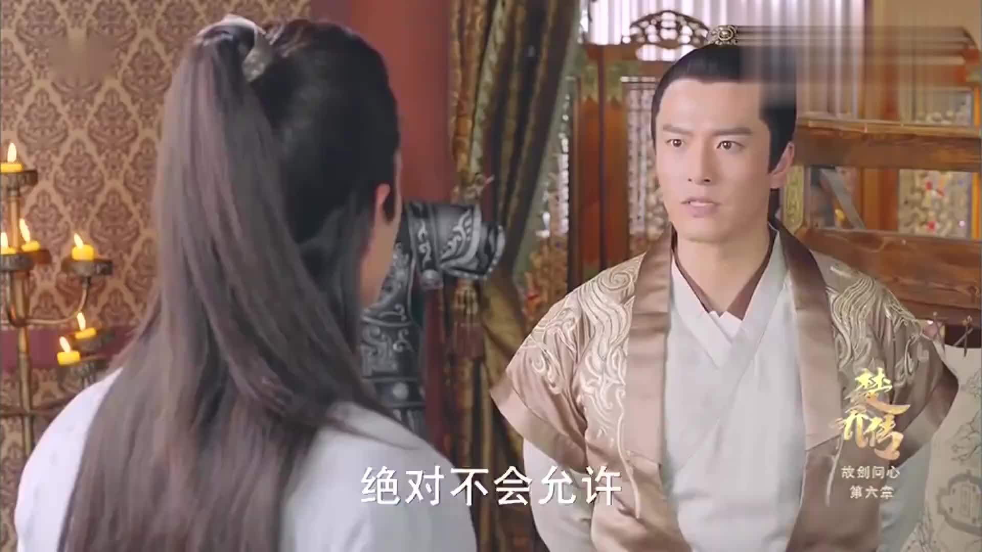 楚乔传:燕北一族向魏王发难,处刑台之耻肯定归还