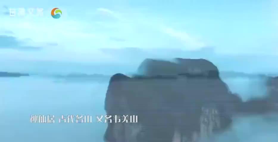 国内唯一以神仙命名的景区,早知神仙居,何必去黄山