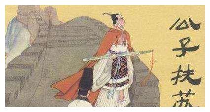 秦始皇当年选择的继承人是胡亥还是是扶苏