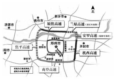 郑州西南收费站西迁2公里 第二绕城高速西线今年9月开工