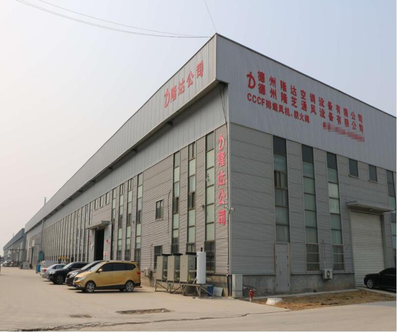 德州龙达空调设备有限公司董事长尹志鹏