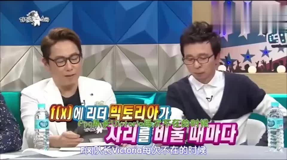 宋茜直言:无男友,称郑秀晶KAI俩人很配很美好,在最美的年纪!