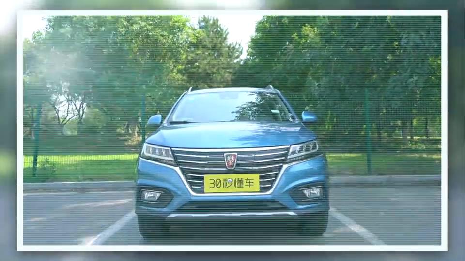 视频:开着像汽油车智能系统给好评荣威ERX5动态视频测试